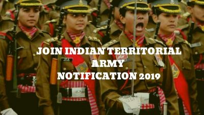 Join Territorial Army 2019