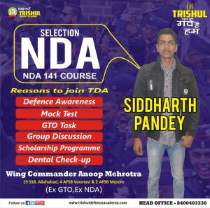 SELECTED IN NDA SIDDHARTH PANDEY!!!