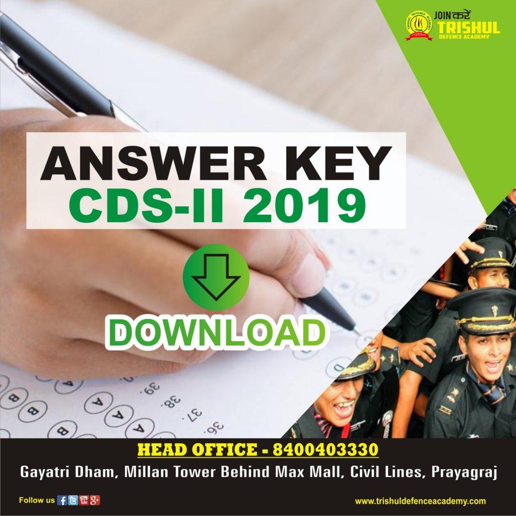 CDS II 2019 Answer Key Download