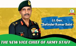 Lt. Gen S.K Saini – The New Vice Chief Of Army Staff