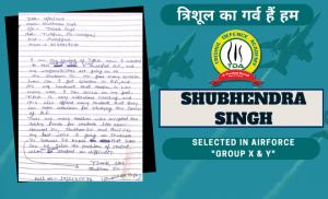 Shubhendra Singh – Qualified Air Force X & Y Group