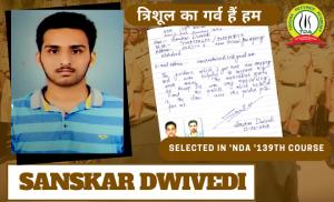 Sanskar Dwivedi – Selected In NDA 139th Course