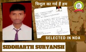 Siddharth Suryansh – Qualified NDA
