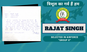 Rajat Singh – Qualified Air Force X Group