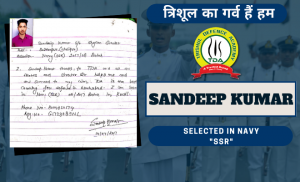 Sandeep Kumar – Selected For Navy SSR