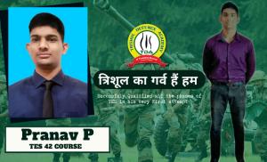 TES Qualifier – Pranav P