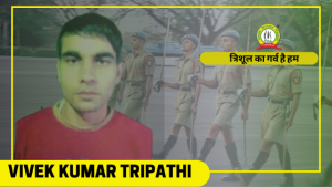Vivek Kumar Tripathi-Army Clerk Selection