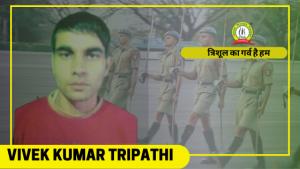 Vivek Kumar Tripathi-Army Clerk Selection