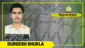Durgesh Shukla- Airforce-X Group Selection