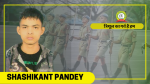 Shashi Kant Pandey- Airforce-X Group Selection