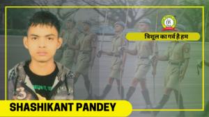 Shashi Kant Pandey- Airforce-X Group Selection