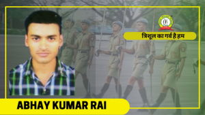 Abhay Kumar Rai- Navy SSR Selection