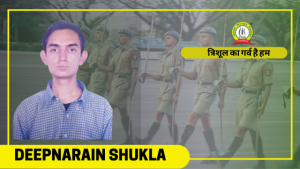 Deep Narain Shukla- NDA Selection