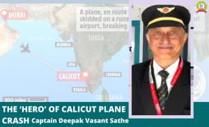 Deepak Vasant Sathe – The 'Hero' Of Calicut Plane Crash