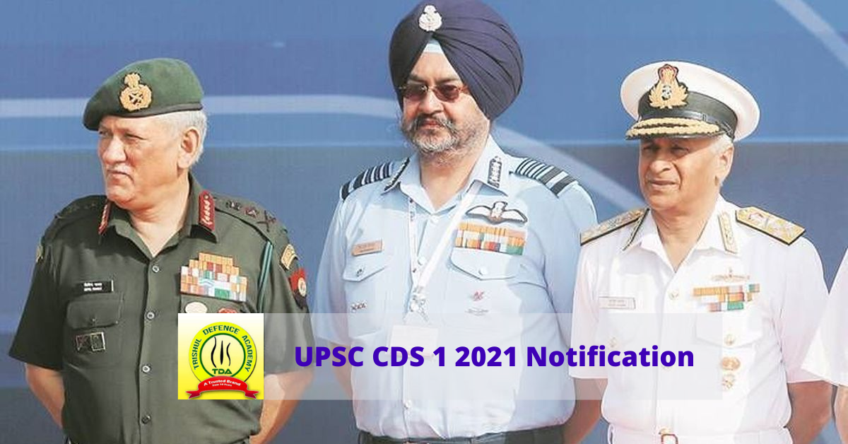 Good News For Students UPSC CDS 1 2021 Notification