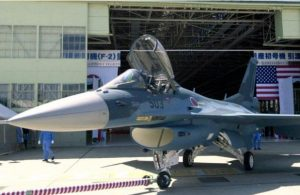 Japan Selects Mitsubishi Heavy Industries As Next Generation Stealth Fighter Jets