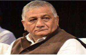 VK Singh Slams Pak Minister Fawad Chaudhary On Pulwama Attack Claim