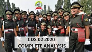 CDS 2 2020 Exam Question Paper Analysis With Answer Key