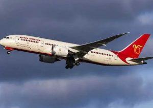Ban on International Flights will continue till 31 December : DGCA