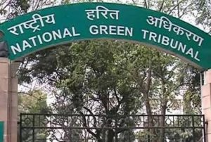 NGT Directs States All States To Make Nodal Agency For Water Bodies Protection