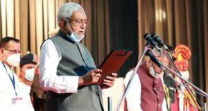 Nitish Kumar Takes Oath As Bihar CM For 7th Time