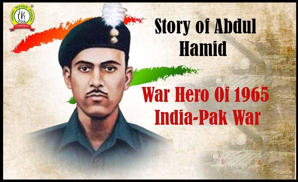 Story of Abdul Hamid