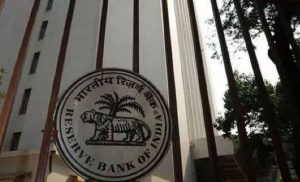 Now 24×7 facility transfer money from RTGS system by RBI