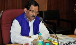 Government of India set up Export Promotion Council for AYUSH products