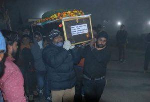 Martyr Havaldar Mukesh Kumar's Dead Body Reaches Kashipur Uttarakhand
