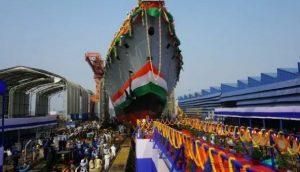 Strength of Indian Navy Increased, launch of warship 'INS Himgiri' in Kolkata