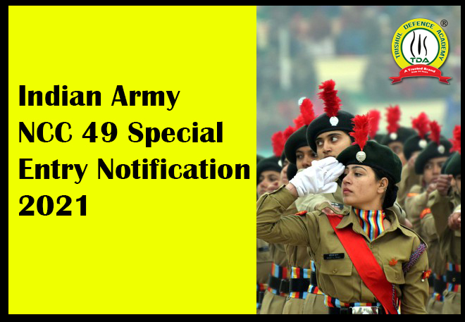 Indian Army NCC 49 Special Entry