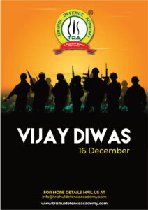 Reliving The Story Of 1971 Indo-Pak War Victory -Vijay Diwas