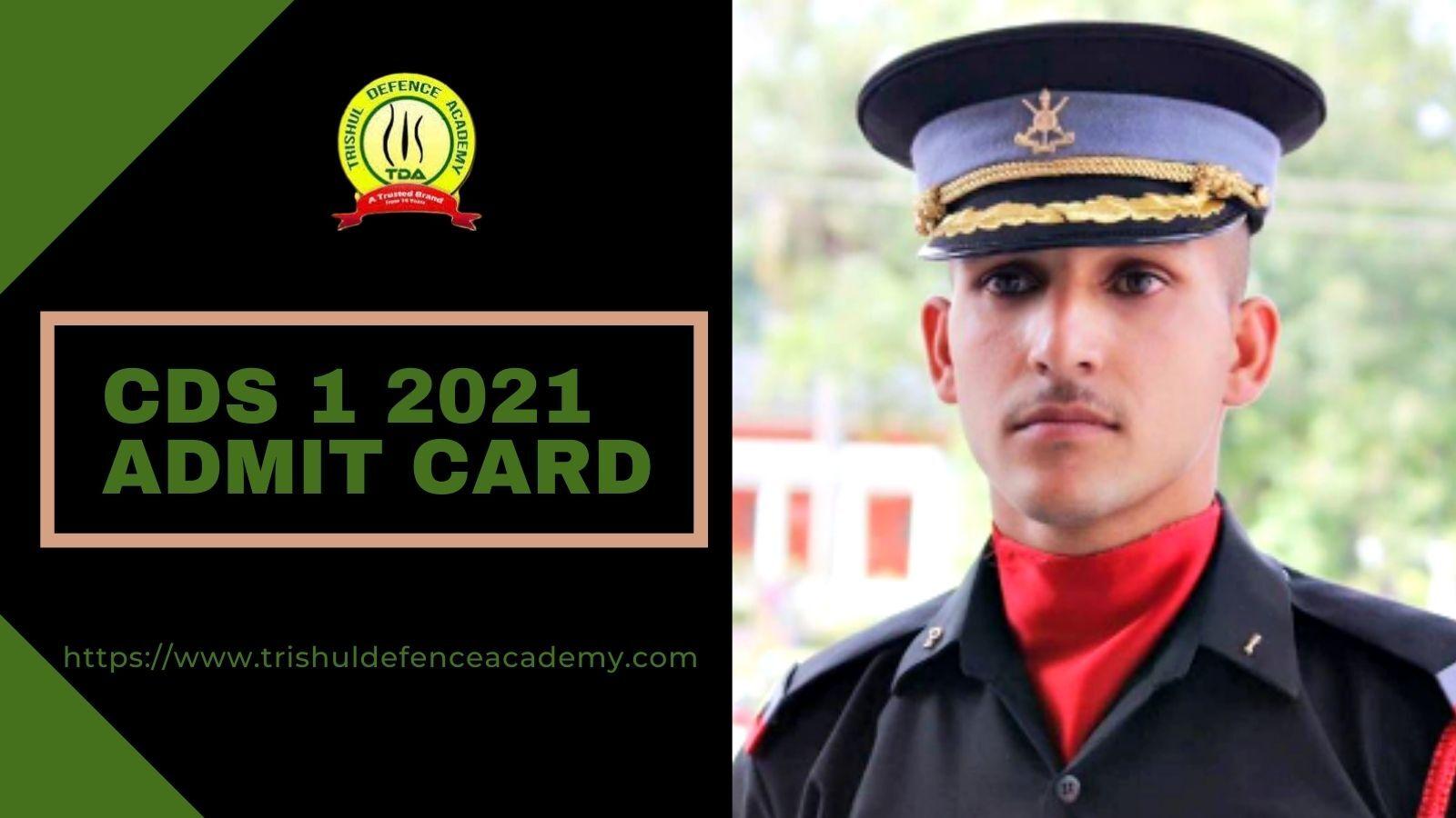 CDS 1 2021 Admit Card