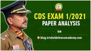 CDS 1 2021 Maths Analysis and Answer Key