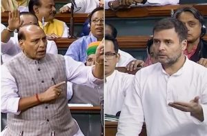 Defense Ministry's reply to Rahul Gandhi's comment, 'India has not given up any claim on any region'
