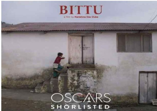 Oscars 2021 Short film Bittu