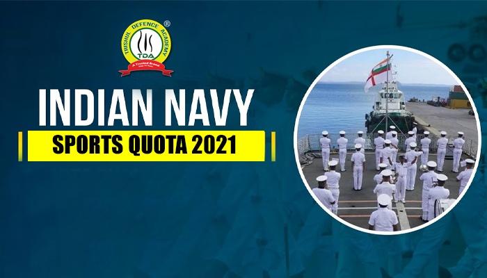 Indian Navy Sports Quota 2021