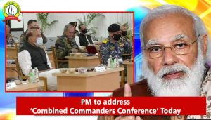 PM to Address Combined Commanders' Conference Today