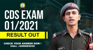 CDS 1 2021 Result Out Download Here….