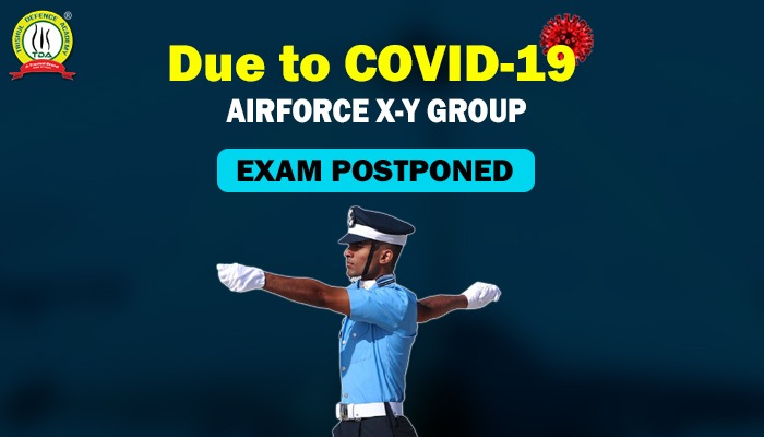Air Force X & Y Group Exam Postponed Due To Covid-19