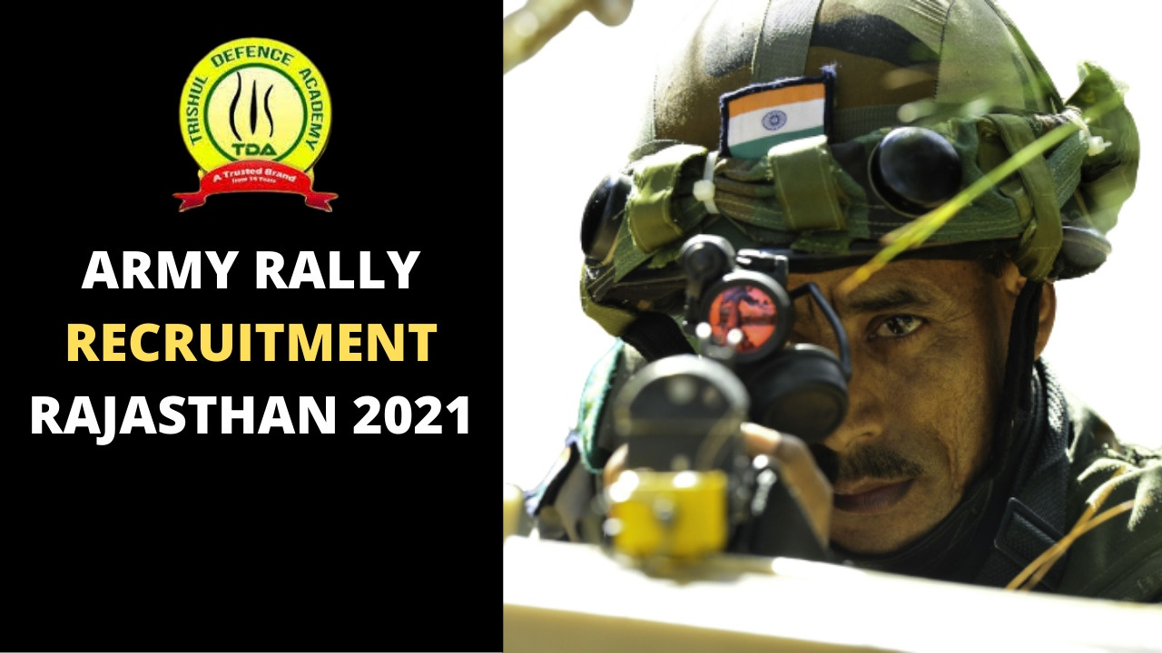 Indian Army Rally Recruitment 2021 Rajasthan
