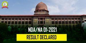 NDA 1 2021 Written Exam Result Declared : Check Here