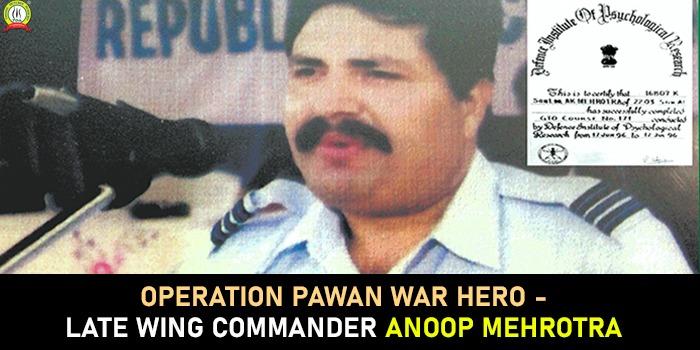 Late Wing Commander Anoop Mehrotra