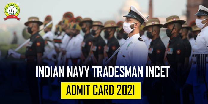 INCET Admit Card 2021