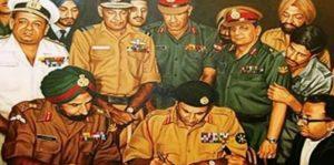 Afghanistan Vice President Amrullah Saleh Taunts Pakistan With 1971 War Surrender Photo