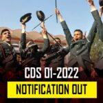 CDS 1 2022 Notification