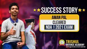 Success Story Of Aman Pal Who Cracked NDA 1 2021 Written Exam