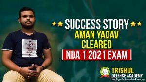 Success Story Of Aman Yadav Who Cracked NDA 1 2021 Written Exam