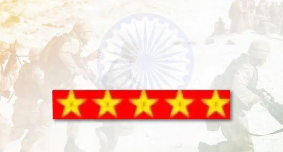 Collar Tabs Indian Army