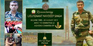 Remembering Heroism Of Martyr Lieutenant Navdeep Singh
